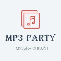 песня малиновый свет скачать mp3 party